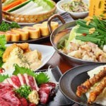 うま馬 祇園店 博多豚骨ラーメン 博多もつ鍋